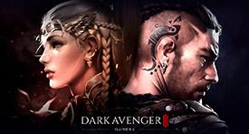 Dark Avenger 3