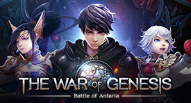War of Genesis Battle of Antaria