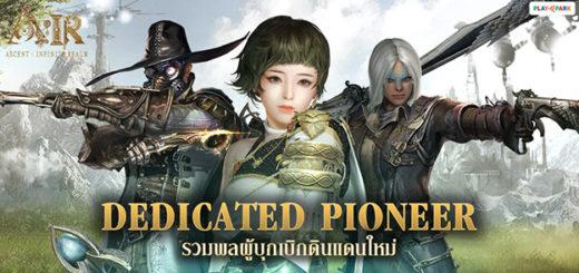 air таиланд обновление