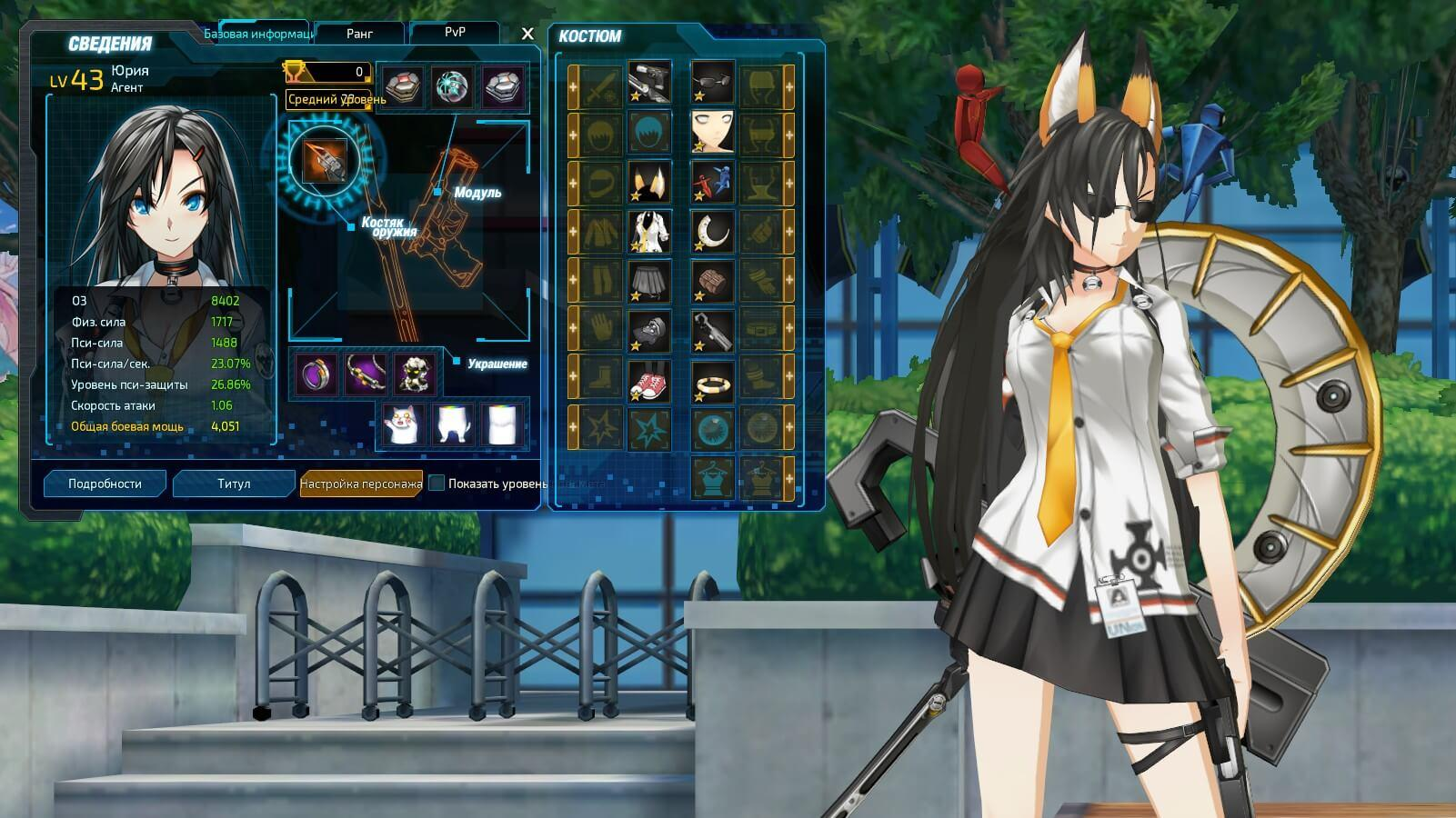 closers-customization