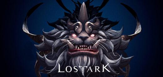 конкурс lost ark