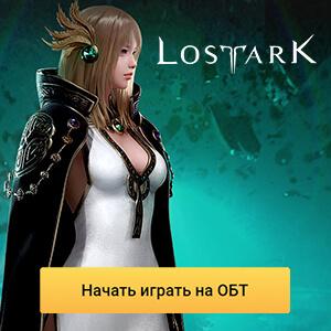 лост арк мморпг 2019