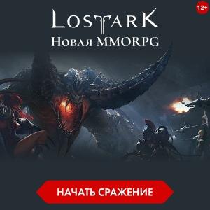 lost ark мморпг 2019