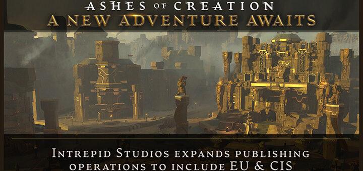 Разработчики Ashes of Creation прекратили сотрудничество с MY.GAMES