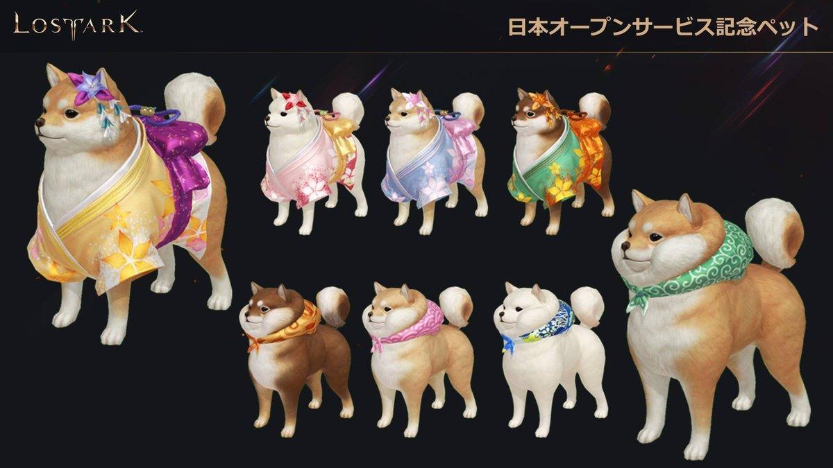 новые питомцы в японской версии