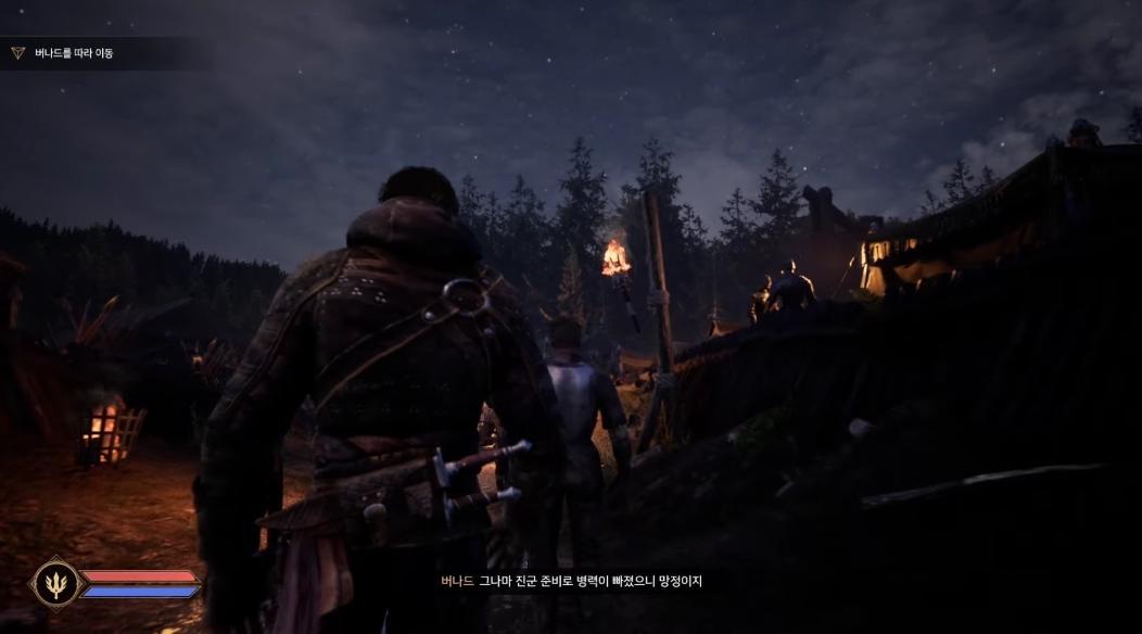 MMORPG RISE первый геймплей