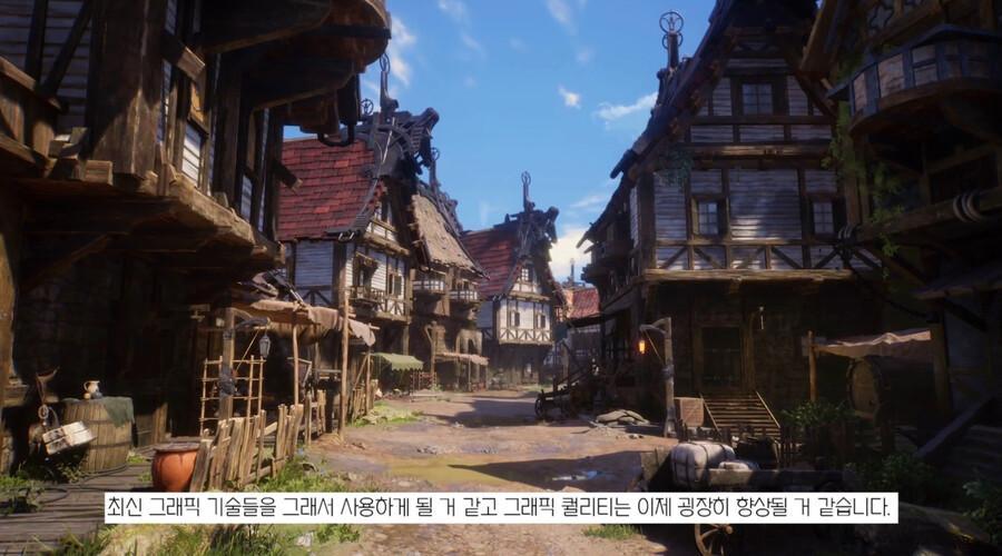 ArcheAge 2 будет кроссплатформенная MMORPG и выйдет в 2022 году
