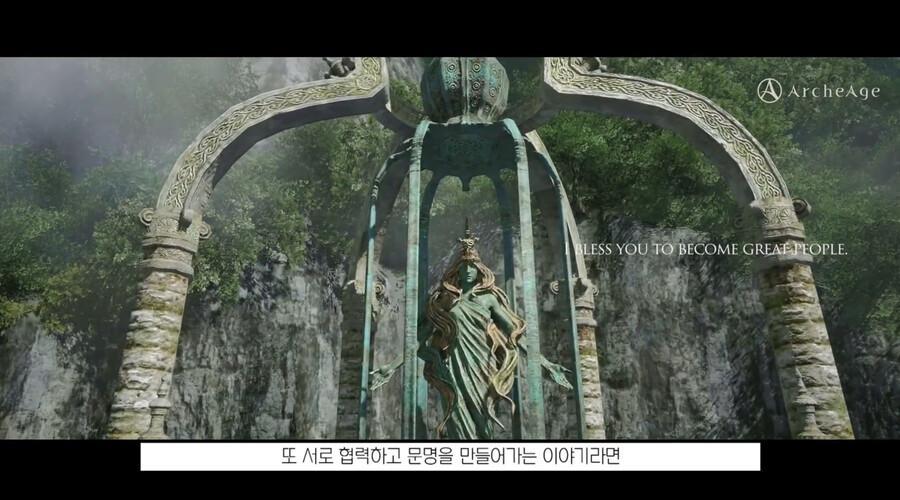 archeage 2 первый скриншот