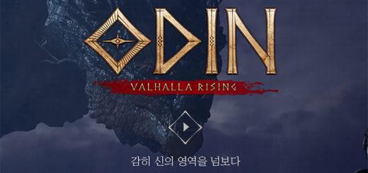 ODIN Valhalla Rising геймплей