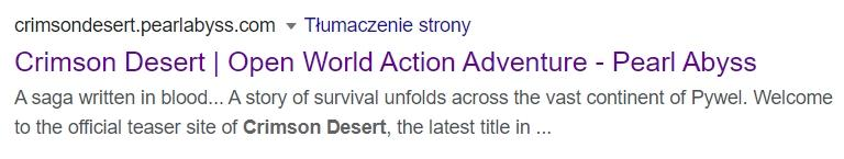Crimson Desert больше не считается MMORPG