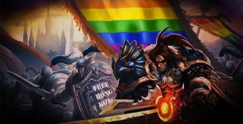World of Warcraft номинирована на премию ЛГБТ