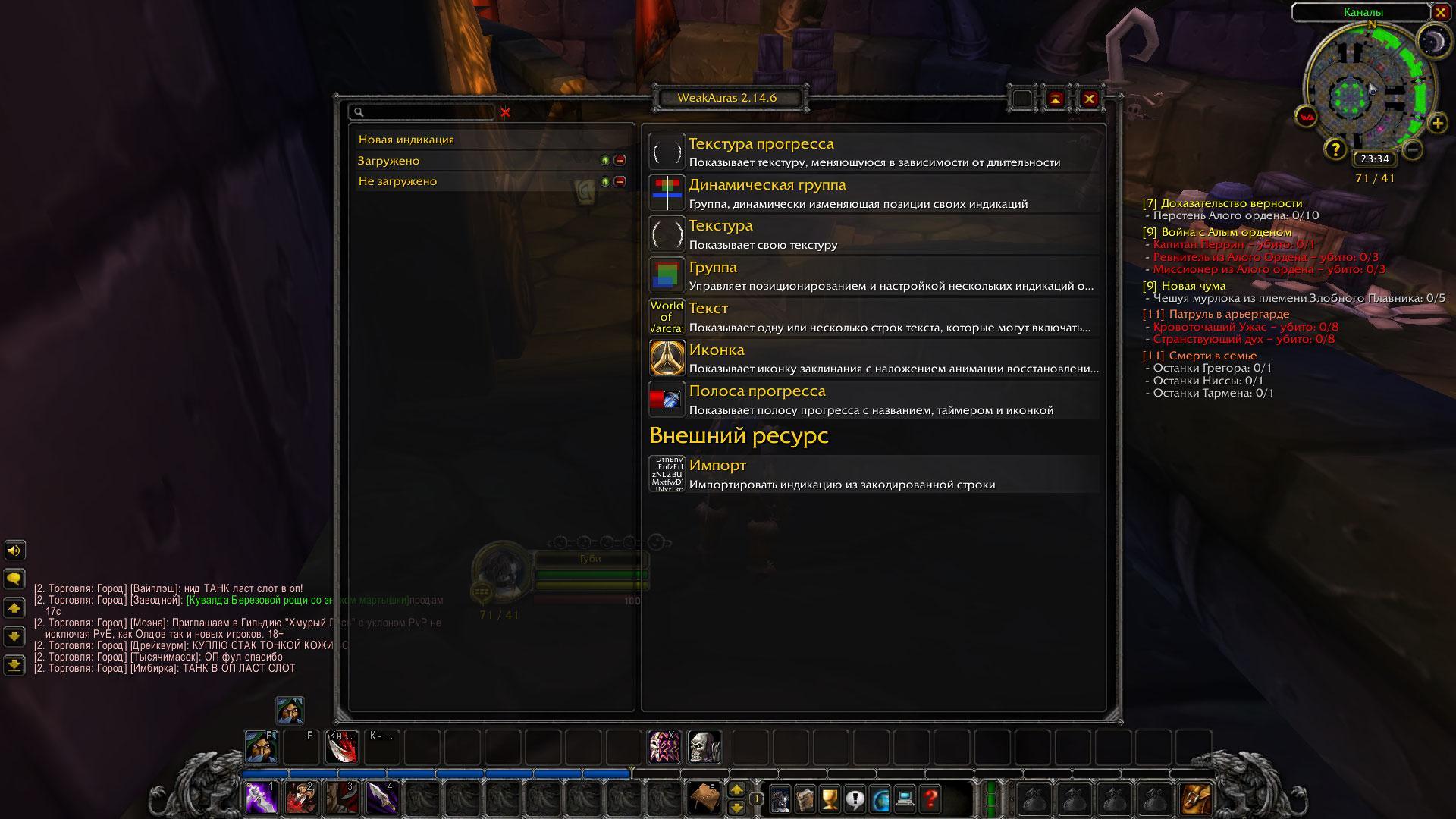 С помощью аддона в World of Warcraft: Classiс обманули стримера