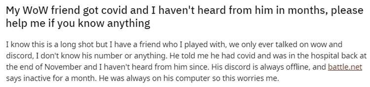 Пользователь World of Warcraft искал пропавшего друга на Reddit