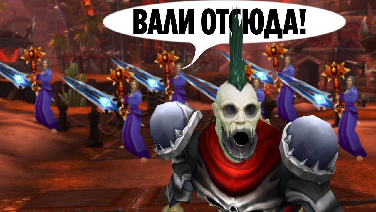 В World of Warcraft: Classic будет меньше ботов