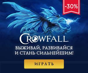 crowfall mmorpg 2021