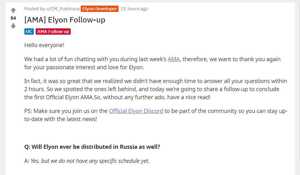 ELYON теперь всё-таки выйдет в России