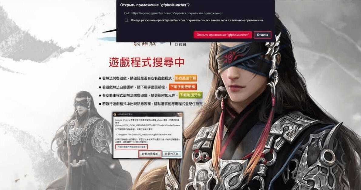 авторизация solo тайвань