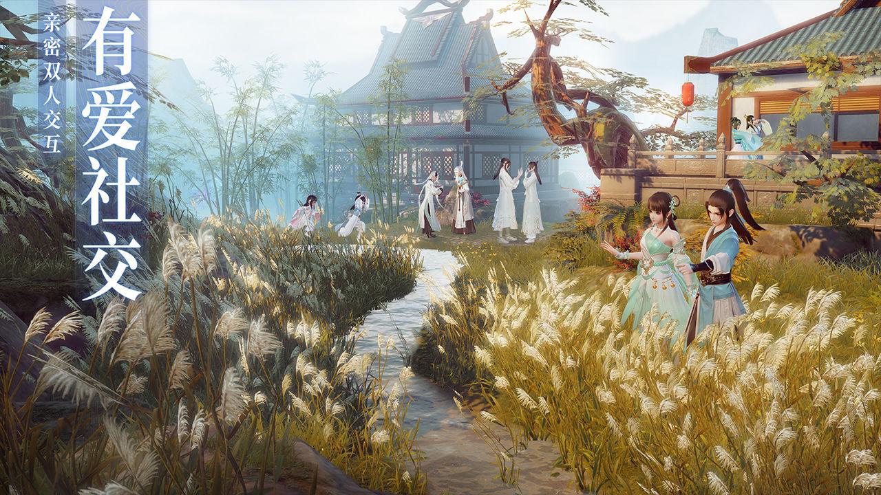 World of Jade Dynasty скриншоты