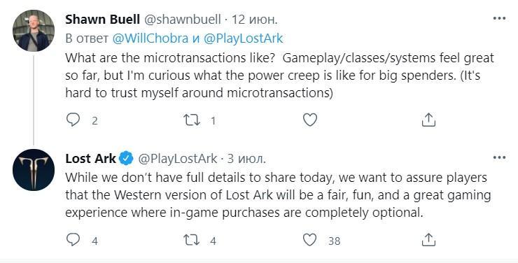 Западная LOST ARK будет честной игрой