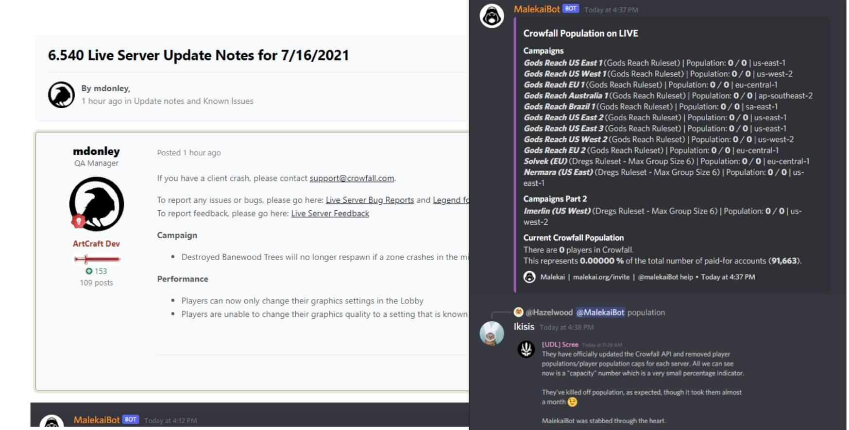 Разработчики Crowfall скрывают онлайн игры