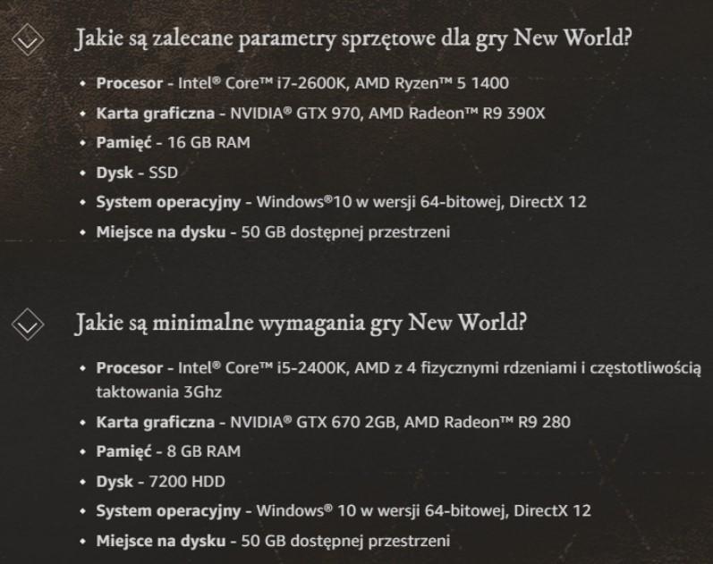 Были обновлены системные требования New World
