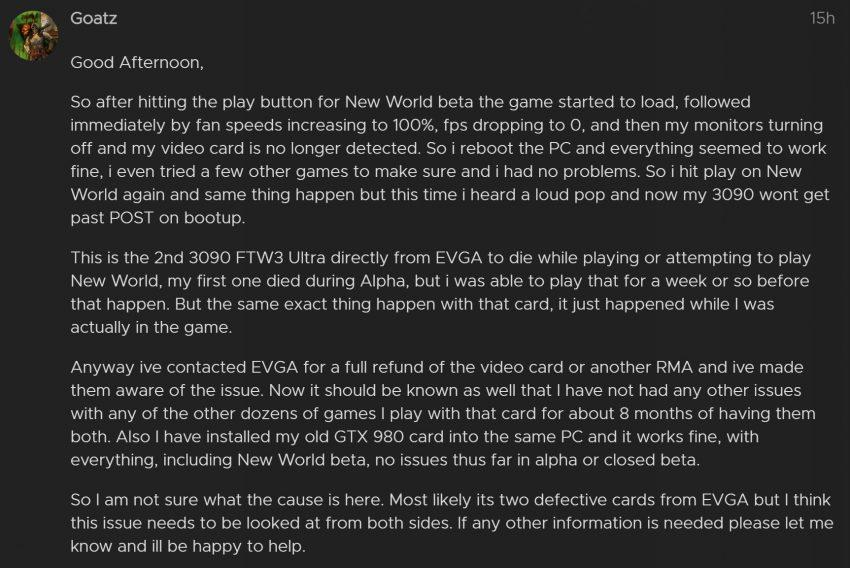 New World не запускается на видеокарте RTX 3090