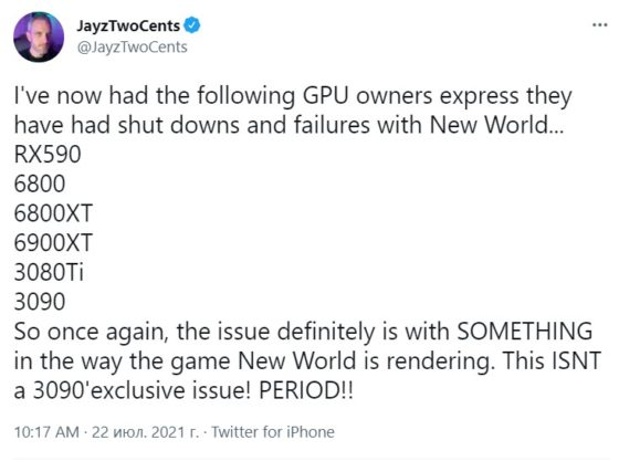 Сломанные видеокарты из-за New World собираются заменить