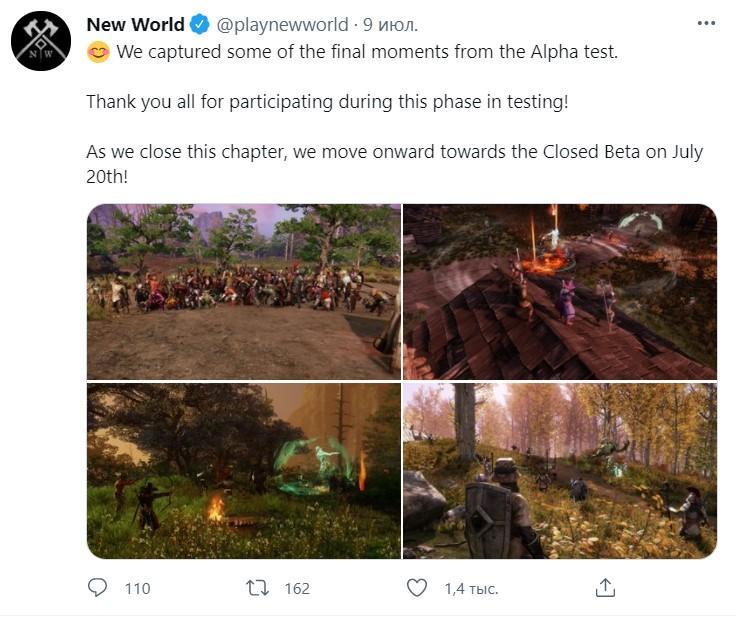 В New World закончили альфа-тесты