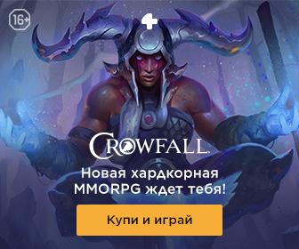 crowfall мморпг 2021