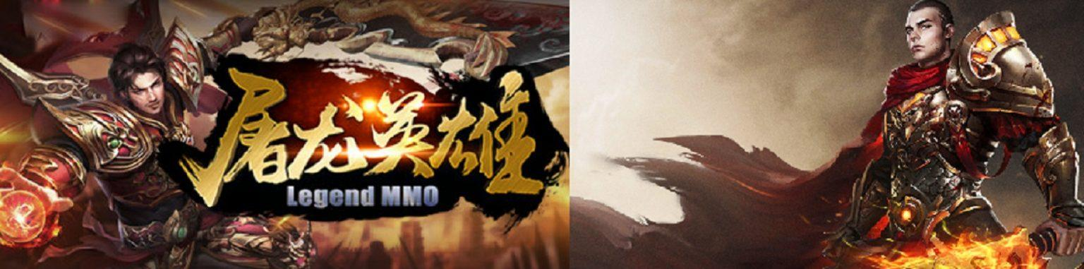 В Steam удалили два клона китайских MMORPG