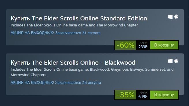 The Elder Scrolls Online можно купить сейчас по 60% скидке