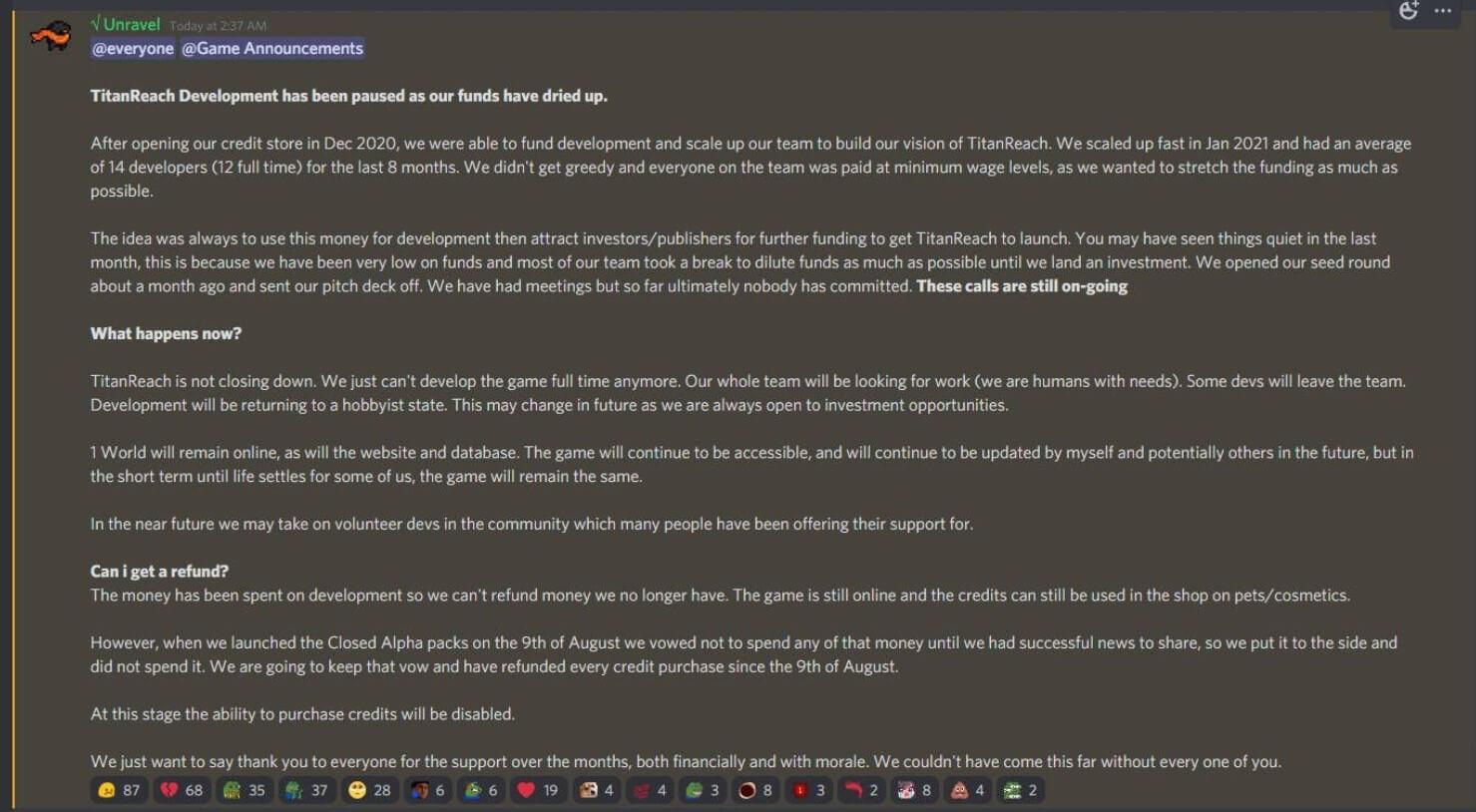 TitanReach больше не развивается - у разработчиков закончились деньги
