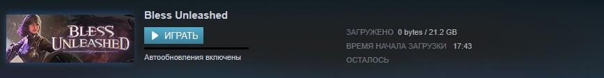 Теперь можно загрузить клиент игры Bless Unleashed
