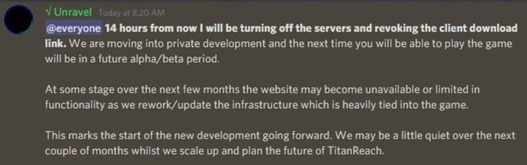 В Titan Reach отключили сервера